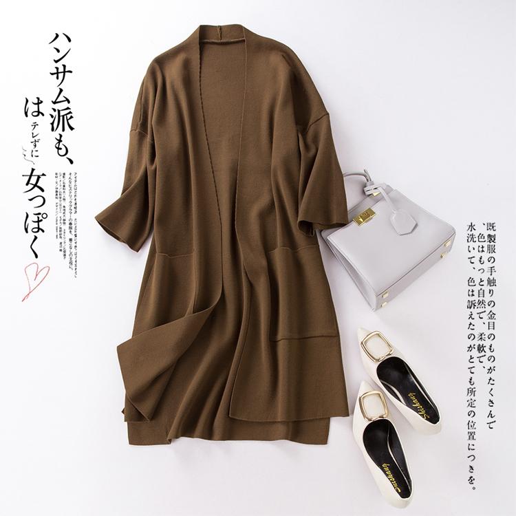 2018 mùa thu mới đan cardigan bên ngoài lỏng đơn giản đơn giản màu sắc hoang dã áo len dài khăn choàng áo khoác nữ
