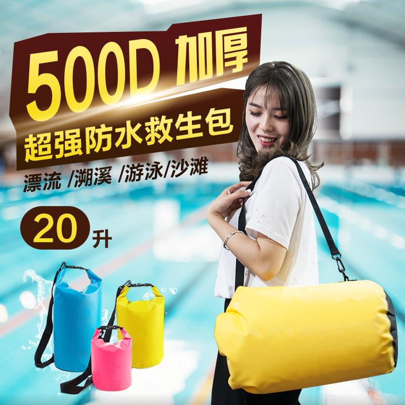 Không thấm nước trôi túi 20 lít ba lô xô hộp cắm trại bơi điện thoại di động quần áo thùng bãi biển túi ngoài trời không thấm nước lặn