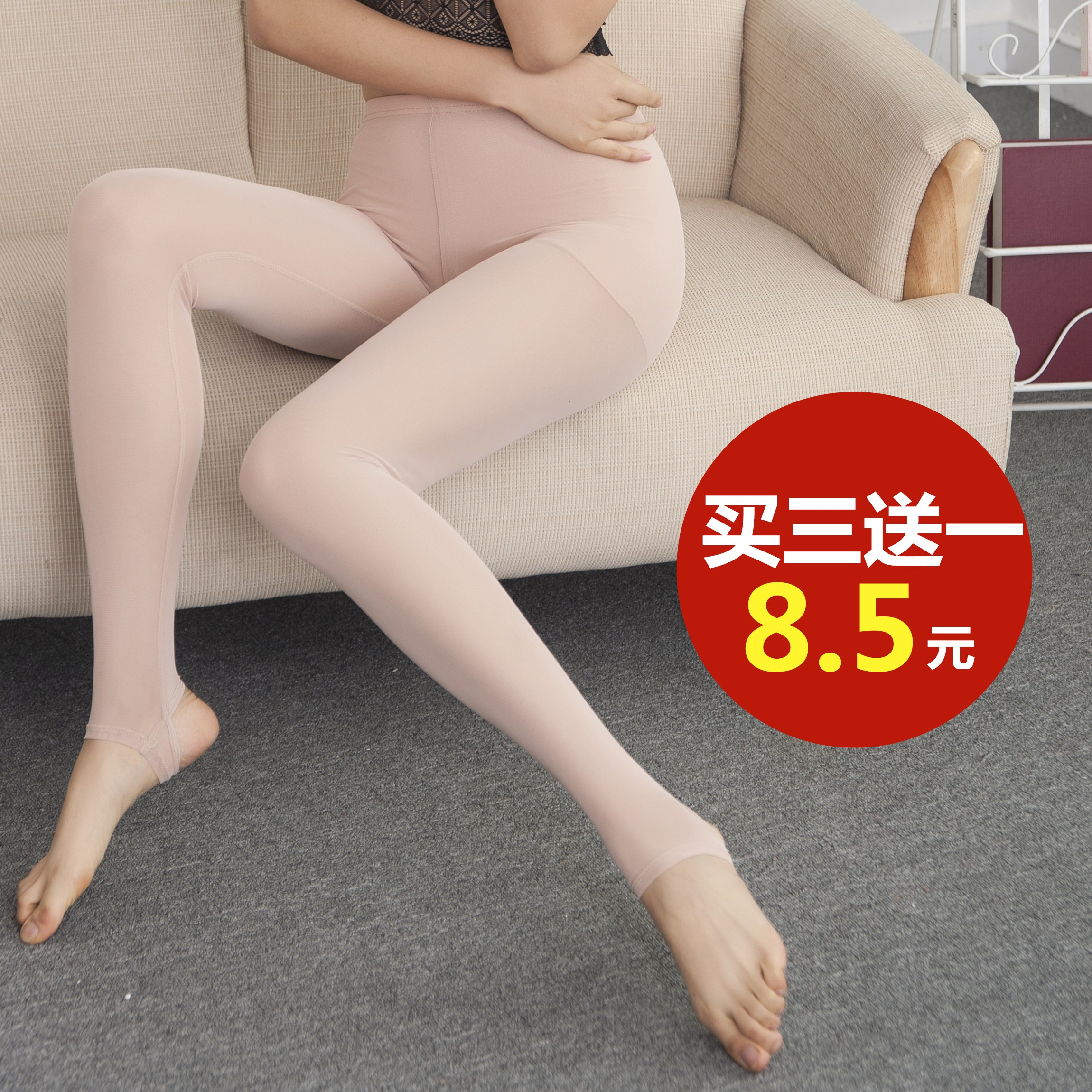 Mùa hè lưới xà cạp của phụ nữ kích thước lớn phần mỏng chất béo MM bước chân chín quần chống móc dây lưới nhỏ vớ lụa thủy triều
