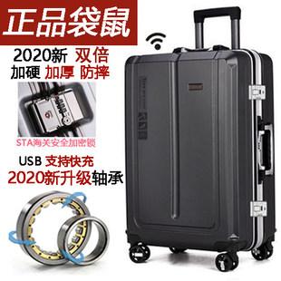 Кенгуру чемодан багажник алюминиевая рама род коробки колесного 20 женщин мужской студент 24 корейский пароль коробка кожаный чемодан сын