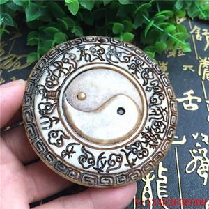 Antique ngọc linh tinh bộ sưu tập ngọc bích cổ ngọc bích ngọc bích ngọc bích cổ ngọc sáng tạo văn bản Taiji gossip thương hiệu ngọc thương hiệu