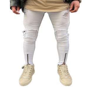 欧美高街新款男式牛仔裤白色修身破洞机车褶皱长裤子裤脚拉链款潮