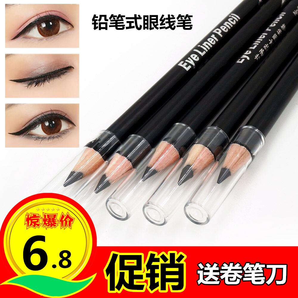 Bút chì loại bút kẻ mắt không thấm nước và sweatproof màu đen mềm mại và tinh tế kéo dài không nở, dễ dàng để màu sắc, không trang điểm
