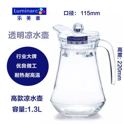乐美雅耐高温玻璃冷水壶1.3L,¥14.8