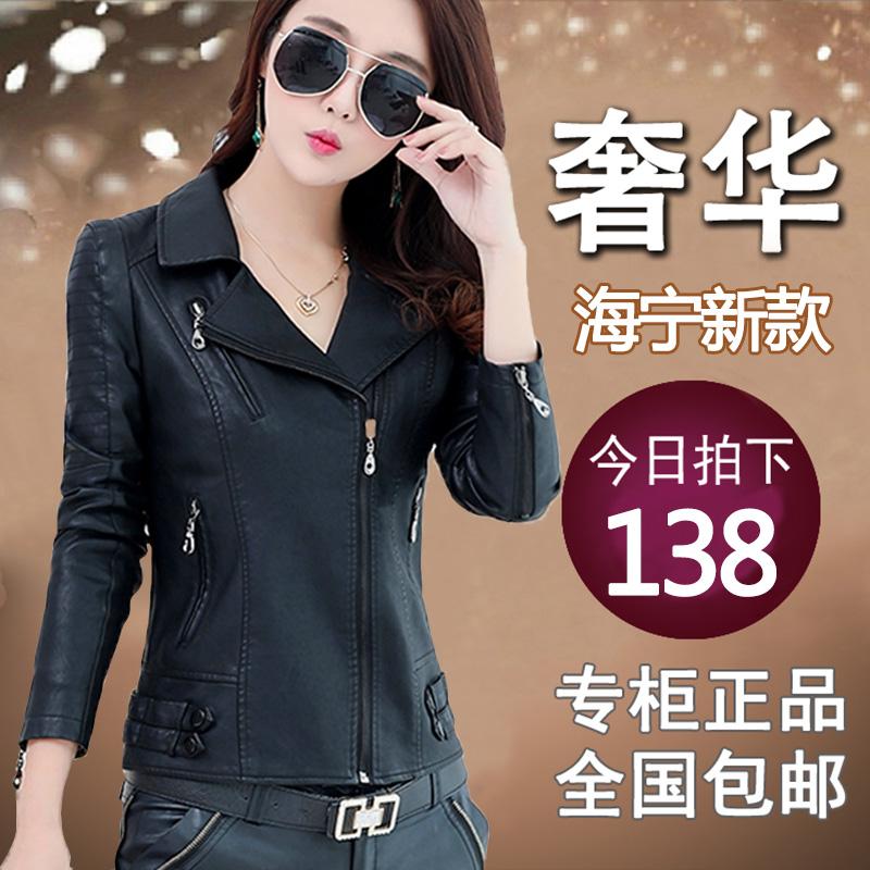 2018 new Haining da phụ nữ ngắn mùa xuân và mùa thu áo khoác nhỏ Slim leather jacket kích thước lớn Hàn Quốc phiên bản của xe máy quần áo tuổi trung niên