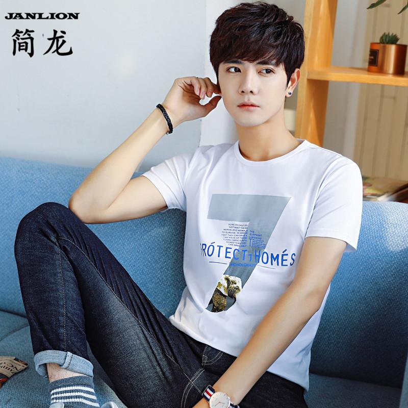 2018新款夏季男士短袖t恤纯棉青少年韩版潮流半袖体恤学生上衣服