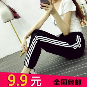 Mùa xuân và mùa hè Hàn Quốc phiên bản của Harlan feet chín quần nữ sinh viên thể thao lỏng lẻo Wei quần quần tây giản dị phụ nữ chùm feet quần triều