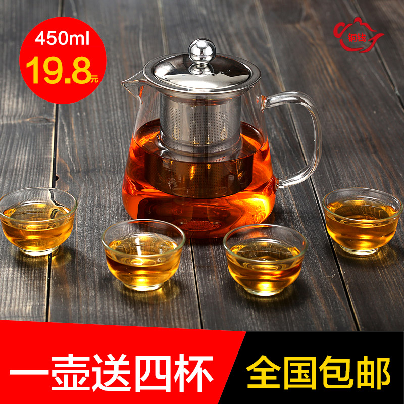 【一壶四杯】耐冷热玻璃茶具套装