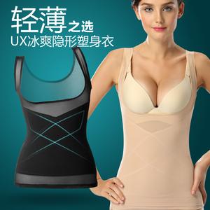 Mùa hè siêu mỏng sau sinh áo nịt ngực dính liền bụng eo hip body slimming quần áo phụ nữ đích thực đồ lót tops