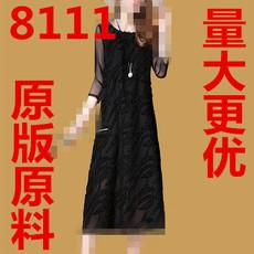 2018新款女装春装长款连衣裙时尚大码宽松春季气质长裙