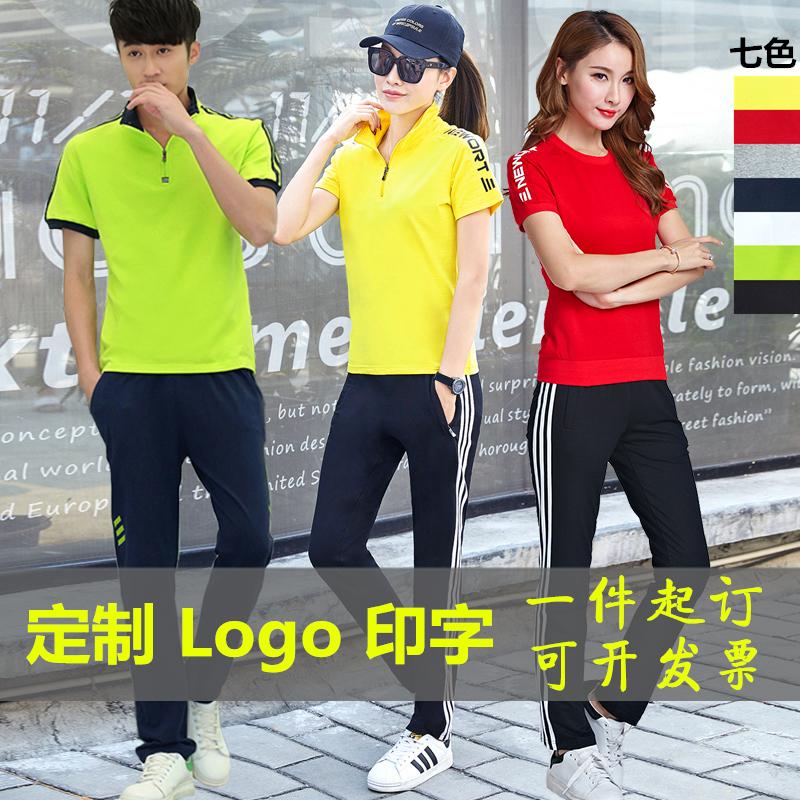 Bông nam giới và phụ nữ những người yêu thích mùa hè phù hợp với thể thao ve áo cổ tròn T-Shirt nhóm xây dựng làm việc quần áo in ấn BIỂU TƯỢNG tùy chỉnh