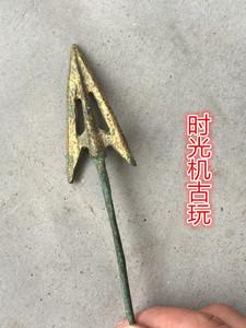 Bộ sưu tập đồ cổ khác Các mũi tên cổ Các mũi tên đồng Đồng 鎏 Mũi tên vàng Vũ khí cổ Các mũi tên nhỏ Antique Trumpet
