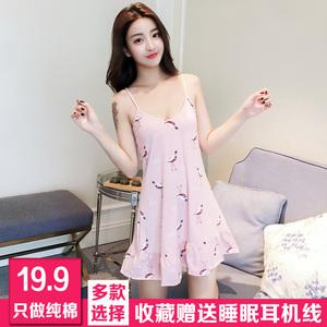Đồ ngủ nữ mùa hè Hàn Quốc phiên bản ngọt ngào và tươi sinh viên dễ thương dây đeo nightdress bông sexy váy có thể được đeo bên ngoài dịch vụ nhà