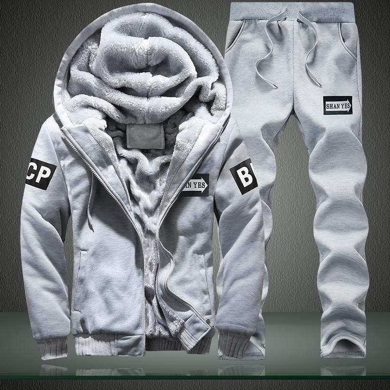 2018新款运动套装男士秋冬男士加绒保暖套装青年学生运动两件套