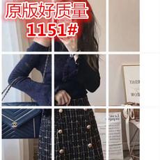 网红晚晚风成熟气质女神初秋冬季名媛小香风毛衣裙子两件套装俏皮