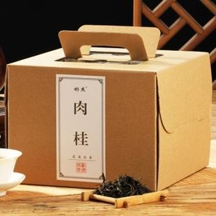焙浓香桂皮香肉桂茶叶500g