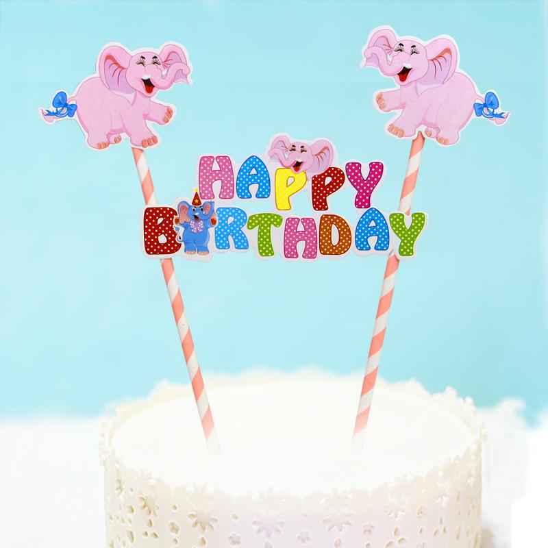 蛋糕装饰/插牌/插旗/装饰 彩虹 写字生日快乐插牌派对蛋糕插件