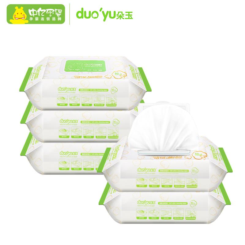 朵玉婴儿湿巾宝宝湿纸巾手口专用 无纺布5包400抽带盖 特惠装