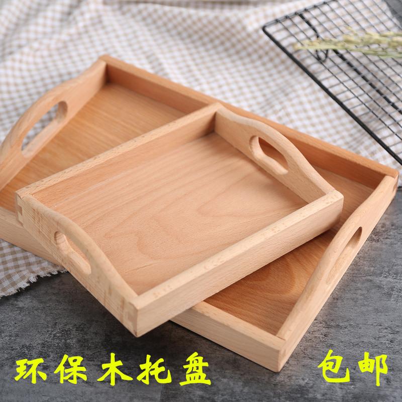 Trung quốc đôi tai rắn khay gỗ hình chữ nhật với xử lý khay trà bạch đàn khay vuông tấm khay màu xanh lá cây tấm gỗ