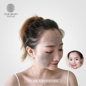 Nuôi dưỡng làm sống lại độc tố, kem massage đích thực, kem ngộ độc, Facial Cleansing Cleansing Pore Purifying Rejuvenation