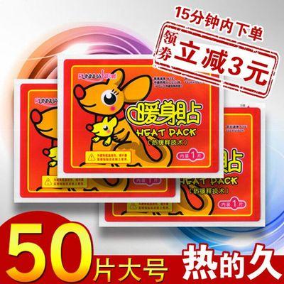 11月25更新【快爆白菜好价】的图片 第45张