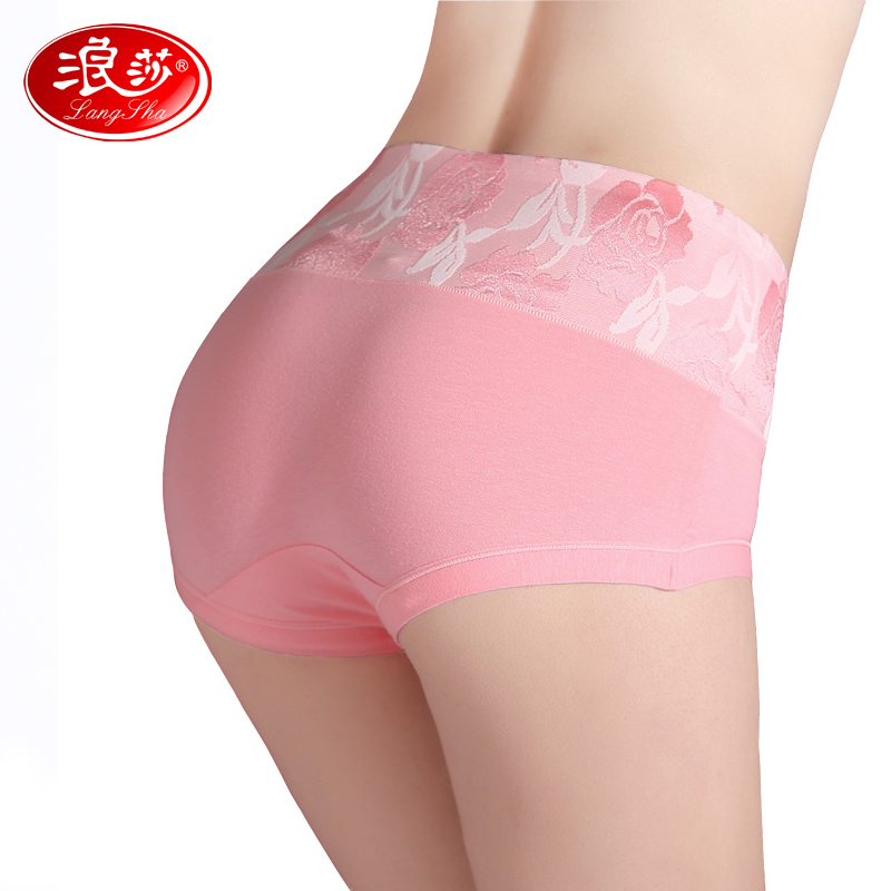 4 nạp Langsha ladies bông kích thước lớn cao eo đồ lót trung eo đồ lót quà tặng đóng hộp bụng cotton tam giác quần short