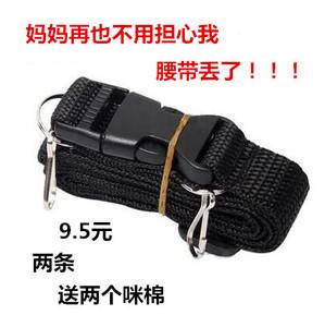 Sony Ericsson megaphone vành đai bee hướng dẫn giáo viên eo dây buộc khóa dây đeo vai dây đeo dày treo khóa dày