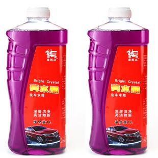 【超值桶装】汽车洗车液水蜡泡沫清洗剂1L