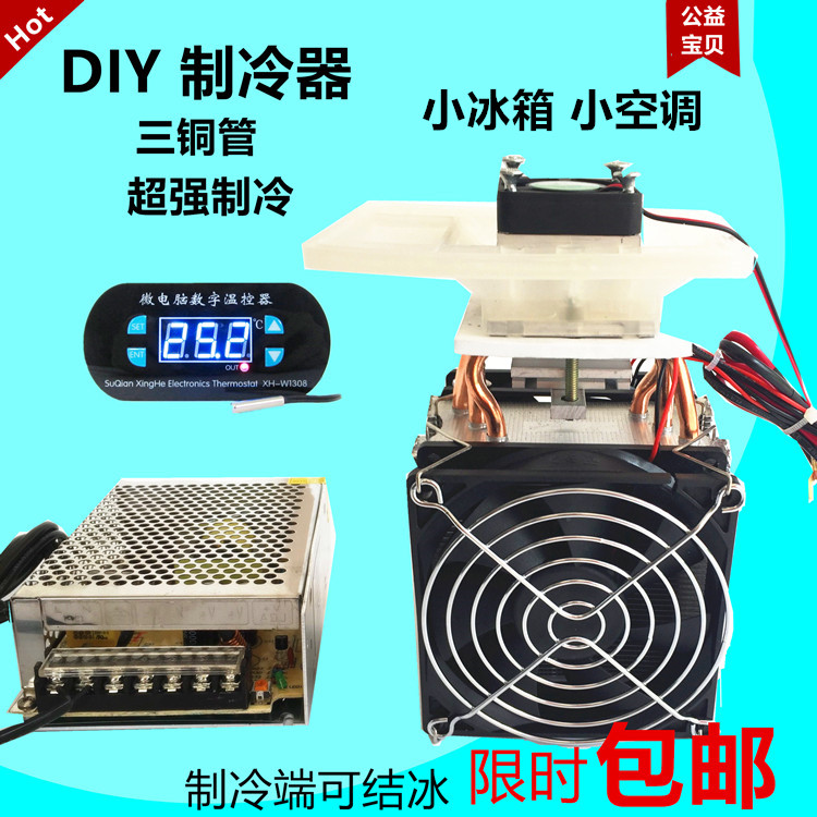 cheap Purchase china agnet 12v electronic refrigerator diy