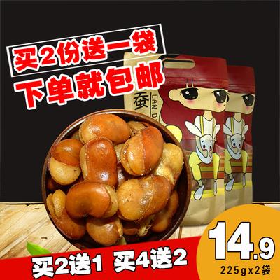 1月4更新【快爆白菜好价】的图片 第120张