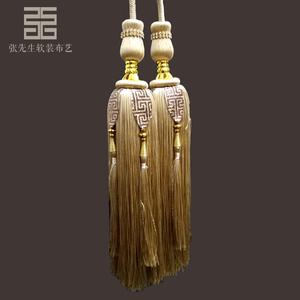 Trang chủ Rèm cửa Vải Rèm cửa và Phụ kiện Phụ kiện Phụ kiện Treo bóng Trung Quốc Cổ điển mới Tie Balls