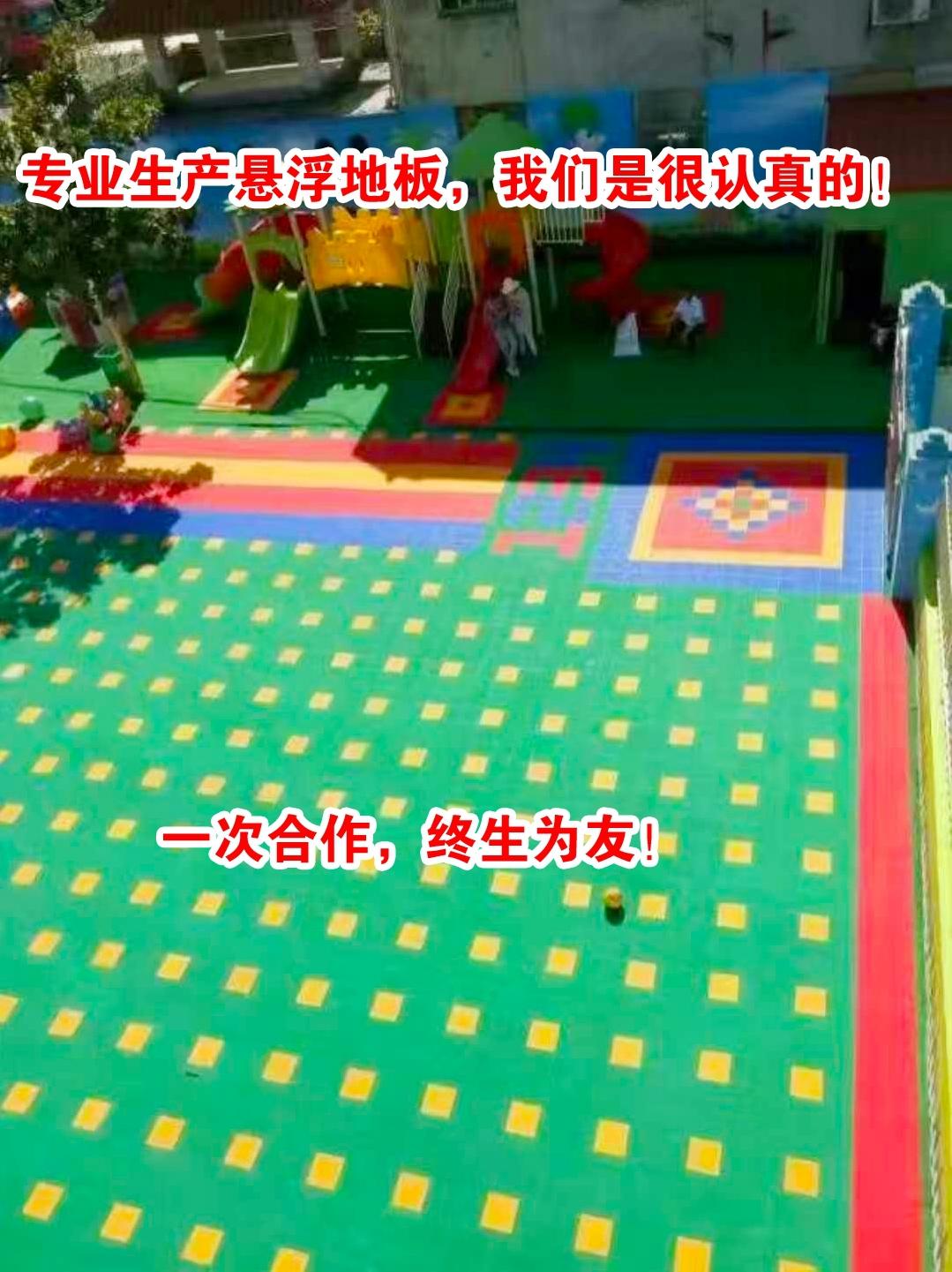 地板地垫轮滑户外幼儿园跑道操场篮球场塑胶馆防滑拼装室外悬浮