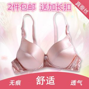 Yaodong lụa áo ngực hai mặt lụa không có vòng thép màu rắn áo ngực mỏng thoáng khí liền mạch đồ lót thoải mái