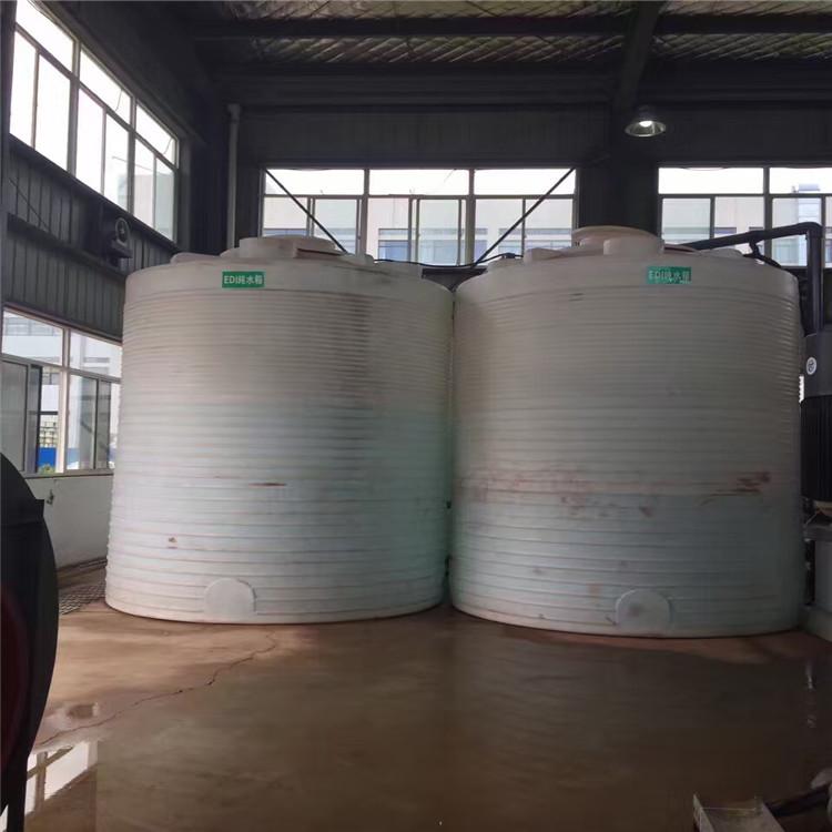 Cung cấp 25 tấn bể chứa nước thải 25 khối lưu trữ môi trường 25000L bể chứa nhựa đảm bảo chất lượng - Thiết bị nước / Bình chứa nước