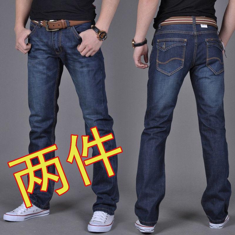 春季新款牛仔裤男百搭弹力男士2021宽松大码裤休闲中年直筒男裤子