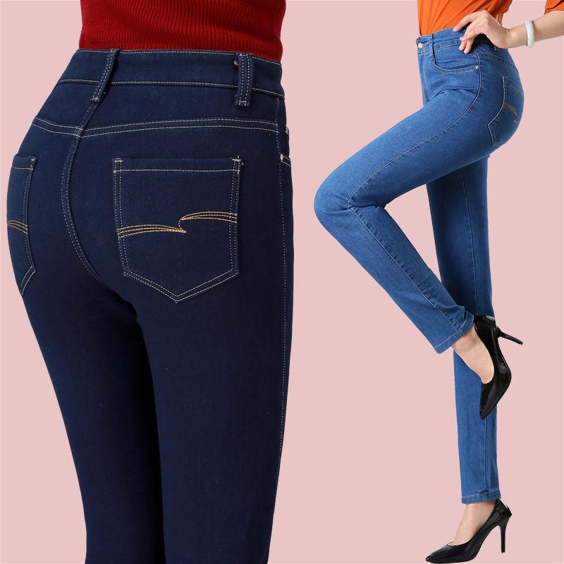 灵秀春秋新款中年高腰直筒牛仔裤女黑色弹力修身显瘦妈妈大码女裤