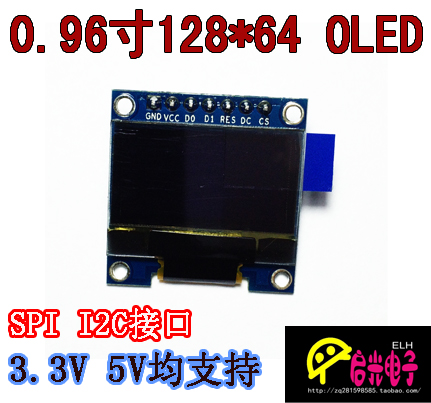 cheap Purchase china agnet 0 96 inch OLED display LCD module