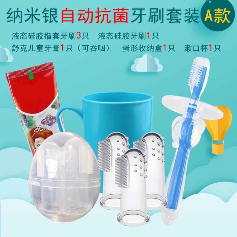 Hồng chống chèn họng bàn chải đánh răng đặt mềm tóc răng home bộ ngón tay trẻ em kem đánh răng trẻ em găng tay cleaner