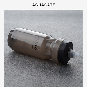 AGUACATE chạy xe đạp thể thao chai marathon đi xe đạp chai nước xuyên quốc gia chạy cách nhấn cốc 500 ML