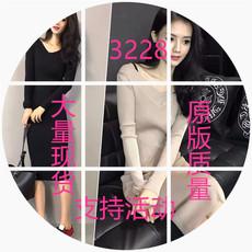 2018秋冬新款韩版长袖包臀打底针织连衣裙女紧修身过膝中长毛衣衫