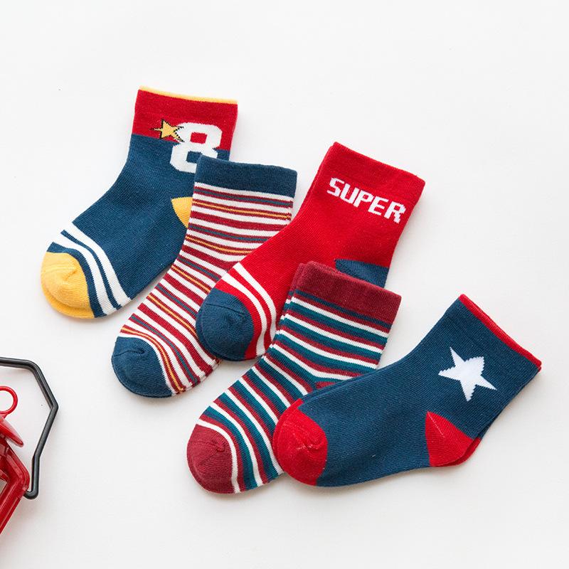 5双装儿童袜子男女宝宝纯棉袜子