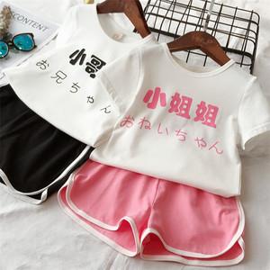 Cô gái mùa hè 2018 trẻ em mới của rung mạng red little brother Hoa Hậu chị thường ngắn tay quần short thể thao phù hợp với