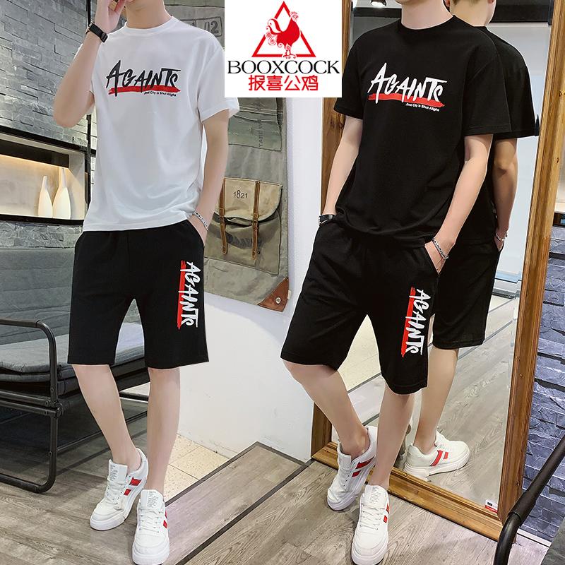 报喜公鸡夏季运动短袖套装男 2019新款潮流帅气青年夏天衣服短裤