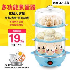 Nồi trứng một lớp tự động tắt nguồn hấp trứng hai lớp chống khô nồi cơm ba lớp hấp ngô