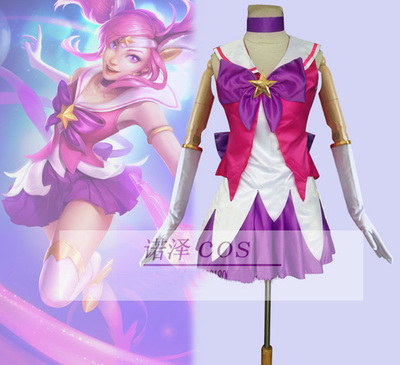 taobao agent LOL League of Legends Glorious Girl Magical Girl Lacus Skin Cosplay Clothes