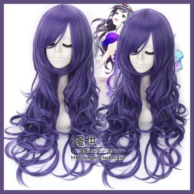 taobao agent LoveLive Dancer Awakens Tojo Nozomi Curly Hair Cos Wig Face Shaving Grey Purple