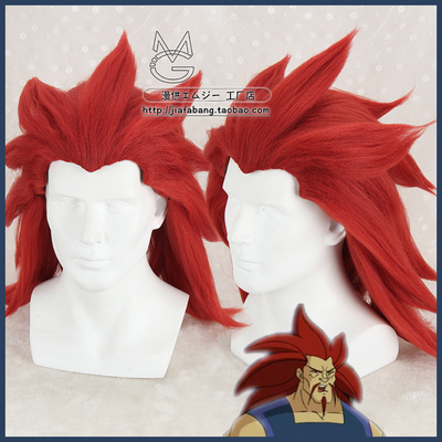 taobao agent Jackie Chan's Adventures Black Tiger Afu Cos Wig Three-pointed Beauty Tip Fluffy Explosive Red