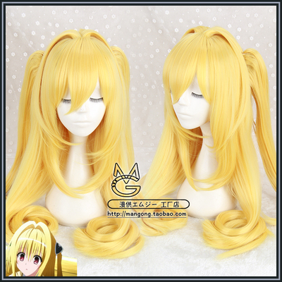 taobao agent Queen of Love, Golden Shadow, Eve, Little Dark Cos Wig, Long Straight, M-shaped Bangs, Sha Golden
