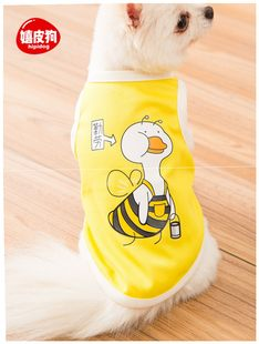 Lovely puppy dog clothes summer thin vest teddy commanding,