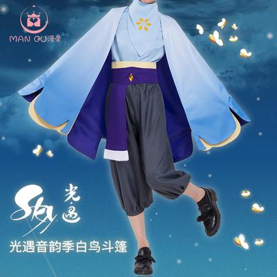 taobao agent Man bone sky light Yu cos clothing light Yu cloak sound rhyme season winter suit white bird quilt cospaly female spot
